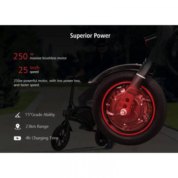 KUGOO B1 Ηλεκτρικό Ποδήλατο - ισχύς κινητήρα