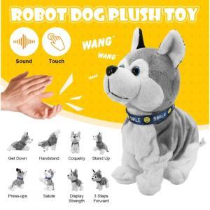 Έξυπνο παιχνίδι σκύλου που αλληλεπιδρά με τον ήχο